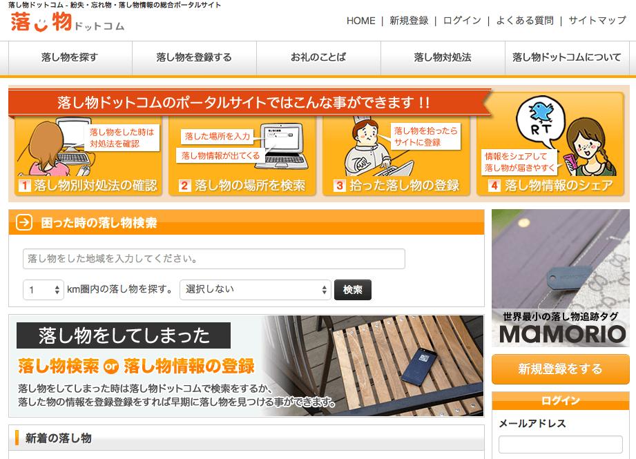 スクリーンショット 2015-02-19 14.29.43