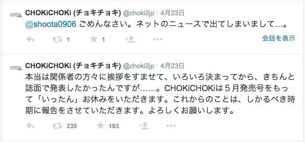スクリーンショット 2015-05-03 午前1.49.13