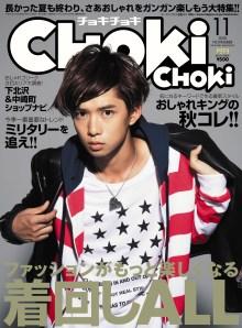 20100923-15-choki-edit-88-35-j-t02200298_0800108210763124934