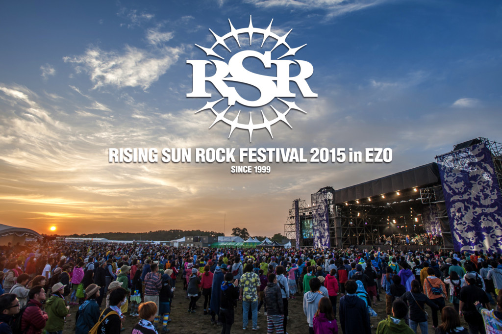 RSR15イメージ画像(sunrise)