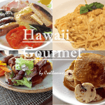 今が旬のハワイ・ホノルル。女子・カップルで行きたいおすすめワイキキグルメ特集Vol.1