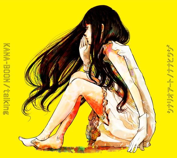 KSBA_anime_JK_RGB