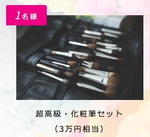 スクリーンショット 2016-03-01 19.36.00