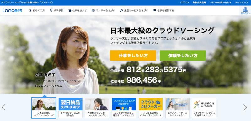 スクリーンショット 2016-04-20 0.52.59