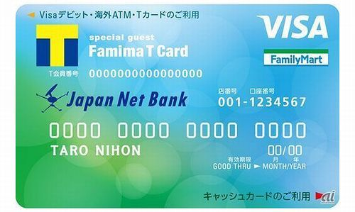 150804_card_0000