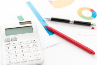 株式投資でIPO(新規上場株)を取得するためのやり方・証券会社とその知られざる利益とは