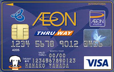 card-039