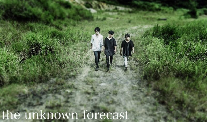 the unknown forecast_profile