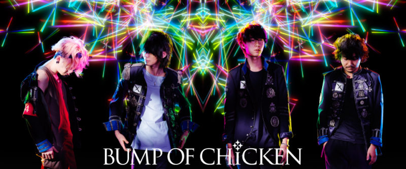 BUMP OF CHICKEN_prof