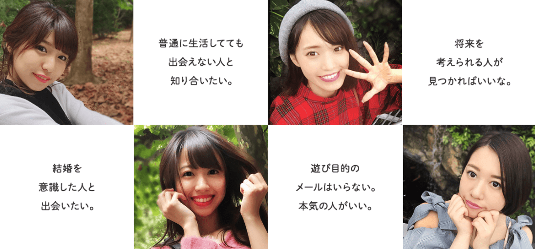 youbride(恋活・婚活アプリ)
