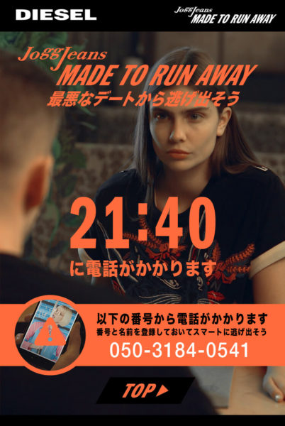 02_call_4