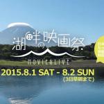 スクリーンショット 2015-06-24 午前11.21.55