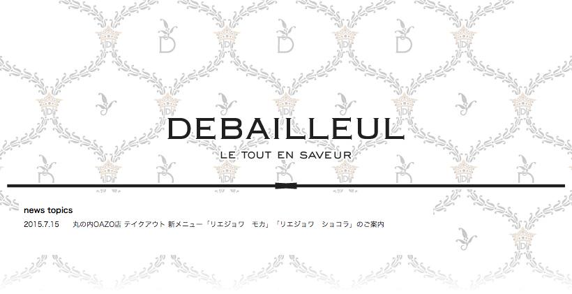 スクリーンショット 2015-07-17 11.49.58