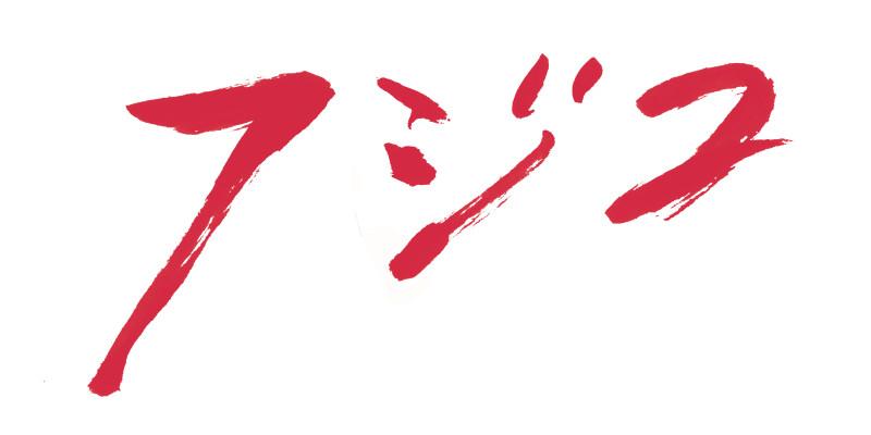 ロゴ (1)