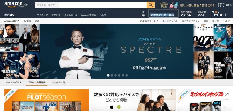 Hulu、Amazonプライムビデオ、Netflixのメリット・評判・口コミ比較