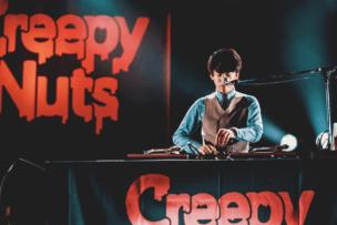 2018_0202_CreepyNuts_Brian_A6500_04 (1)