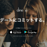 スクリーンショット 2018-09-01 17.29.50