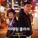 切ない・泣ける韓国の恋愛映画のおすすめ口コミランキング